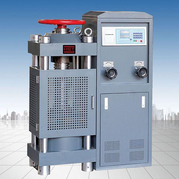 微机控制铁矿球团抗压强度试验机